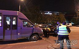 Маршрутка и легковушка попали в ДТП на 95 квартале в Кривом Роге