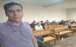 Отменить приговор: дело криворожского автомайдановца вернут на рассмотрение в суд первой инстанции