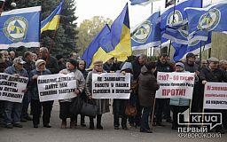 Мы за развитие, а не выживание: криворожские заводчане вышли на митинг против Закона №1210