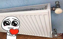Все будут обеспечены теплом, - когда в домах криворожан включат отопление