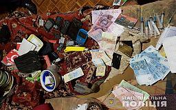В Кривом Роге задержали членов ОПГ, которые изготавливали и продавали наркотики