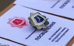 Десять криворізьких гвардійців отримали звання «Воїн-спортсмен»