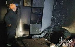В сгоревшей квартире обнаружен труп криворожанина