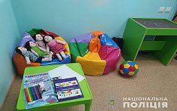 В Кривом Роге появятся кризисные комнаты для детей, ставших жертвами насилия