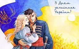 14 жовтня варто забути радянські традиції й вітати людей незалежно від статі, - криворіжці про святкування Дня захисника України