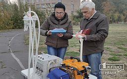 Недалеко от АрселорМиттал Кривой Рог эксперты проверили атмосферный воздух на наличие аммиака, пыли и сероводорода