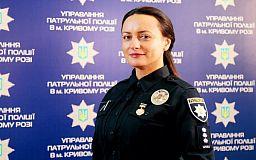 Патрульна з Кривого Рогу отримала звання «Почесний донор України»