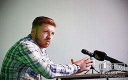 Илья Хворост продолжит возглавлять криворожское КП «Сансервис»
