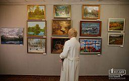 Ко Дню художника в криворожском выставочном зале обновили экспозицию
