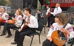 В Кривой Рог со всей страны на Всеукраинский фестиваль козацкой песни приехали несколько тысяч музыкантов
