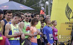 В Кривом Роге более тысячи человек участвуют в масштабном полумарафоне