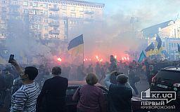 Криворіжці взяли участь у столичному марші «Ні! Капітуляції»