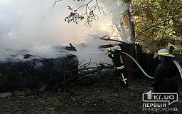 В Кривом Роге горел сарай, никто не пострадал