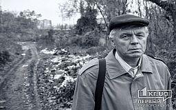 Кого тримали у виправно-трудовому таборі на Соцмісті у Кривому Розі