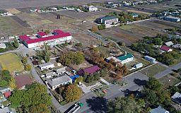 Ингулецкий ГОК развивает инфраструктуру в селах Карповской громады