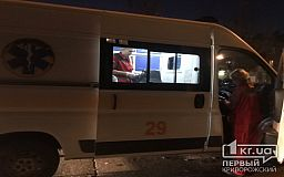ДТП в Кривом Роге: столкнулись легковушка и мотоцикл, пострадали люди