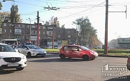 На кольце 95 квартала в Кривом Роге случилось ДТП