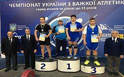 Серебро и бронзу завоевали криворожские атлеты на чемпионате Украины