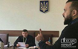 Безстрокові повноваження отримав криворізький суддя