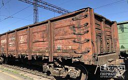 Криворожский школьник погиб на крыше поезда от удара током