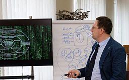 Криворіжці, які планують організувати власну справу, можуть зареєструватися на безкоштовний тренінг
