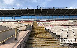 На ремонт криворожского стадиона «Металлург» потратят почти 55 000 000 гривен из областного бюджета