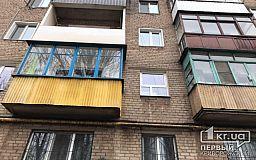 Трижды судимый мужчина пытался украсть стройматериалы из квартиры криворожан