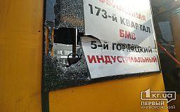 В Кривом Роге маршрутка и легковушка попали в ДТП