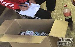 Несовершеннолетний парень в спальном районе Кривого Рога торговал сигаретами