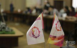У Кривому Розі розпочалося голосування за проєкти «Громадського бюджету 2020»
