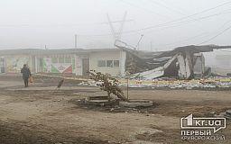 В Криворожском районе огонь уничтожил торговый павильон