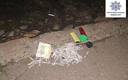 На проспекте Гагарина в Кривом Роге задержали мужчину с партией наркотиков