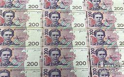 В Днепре депутата горсовета будут судить за растрату более 1 000 000 гривен из госбюджета, - прокуратура