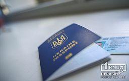 Відеофіксація іспиту та скорочення терміну дії свідоцтва: в Україні змінили правила видачі посвідчень водія