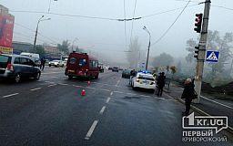 В Кривом Роге Toyota сбила пешехода, у пострадавшего тяжелые травмы