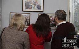 В Кривом Роге открыли фотовыставку в память о журналисте Владимире Думанском