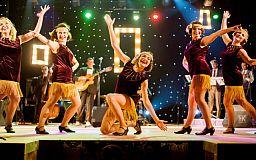 Музыкальный уикенд: в Кривом Роге состоится фестиваль-конкурс «Джаз на Почтовой»