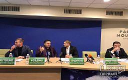 Как решать экологические проблемы Кривого Рога обсуждают представители экокомитета ВРУ, чиновники и активисты