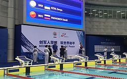 Криворожский пловец завоевал серебро на Всемирных Играх среди военнослужащих