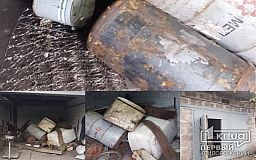 В Кривом Роге полицейские разоблачили незаконную точку приема черного металла