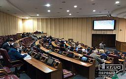 О состоянии вторички в криворожских медучреждениях рассказывают депутатам чиновники