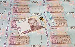 Банкноту нового наивысшего номинала Украины вводят в оборот
