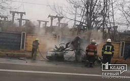 В Кривом Роге сгорела Audi 100