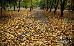 Какой будет погода в Кривом Роге 27 октября и что советуют астрологи в этот день