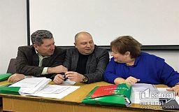 Криворожские депутаты готовятся к октябрьской сессии горсовета