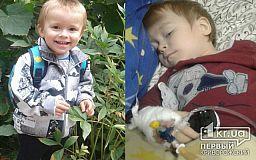 Двухлетнему криворожанину Кириллу нужно собрать 150 тысяч долларов, чтобы побороть лейкоз