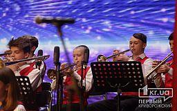 Джаз на Поштовій: у Кривому Розі розпочався фестиваль