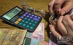 Из бюджета Кривого Рога потратят более 2 000 000 гривен на материальную помощь для горожан
