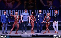 Криворожанка стала чемпионкой Украины по бодибилдингу
