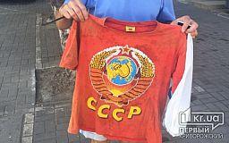 Криворожанин получил год ограничения свободы за ношение футболки с гербом СССР
